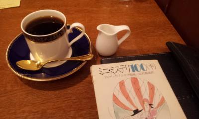 コーヒー (400x240).jpg